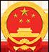 和田地区行政公署