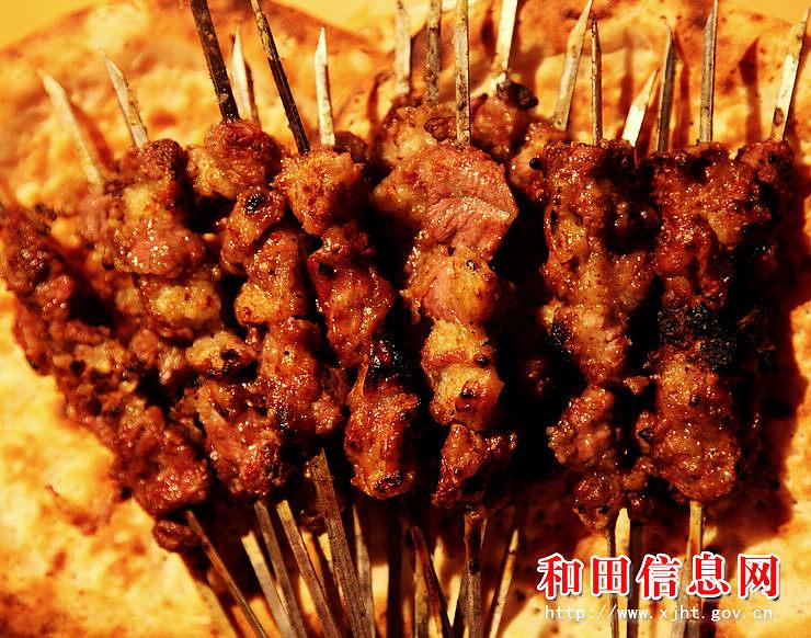 和田风味美食